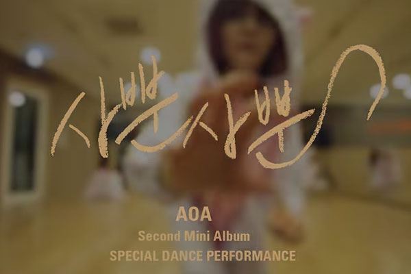 AOA Like A Cat cute dance performance