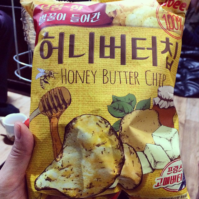 Uhm Jung Hwa Honey Butter Chip