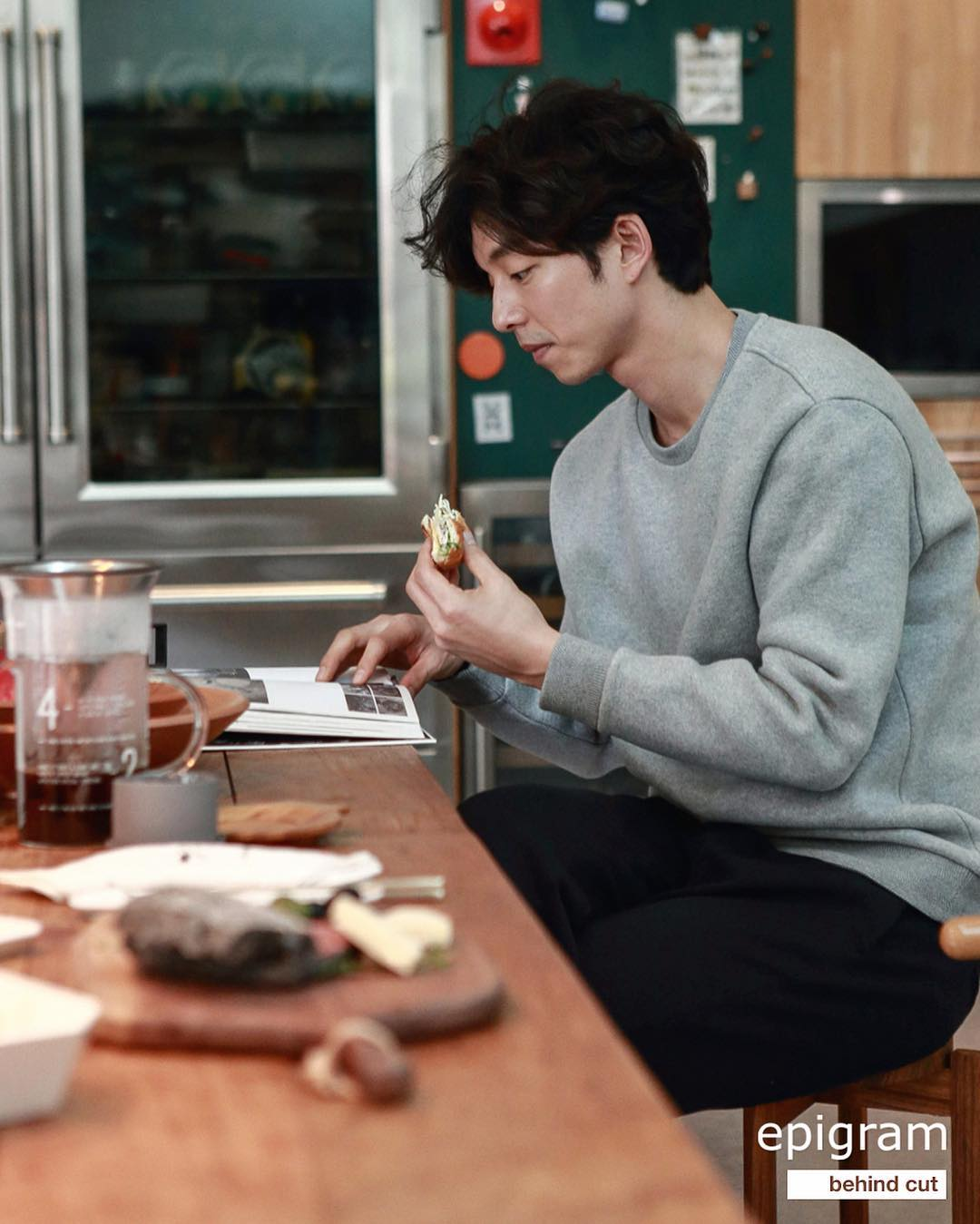 Korean actor Gong Yoo breakfast